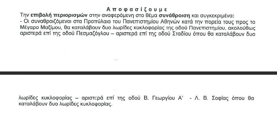 apofas1