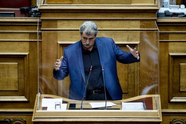 Βουλή: «Οχι» στην άρση ασυλίας Πολάκη – Το σόου του πρώην υπουργού | tovima.gr