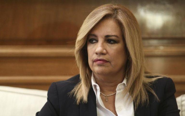 Γεννηματά για Φολέγανδρο: Φτάνει πια – Κανείς δεν έχει δικαίωμα να μιλάει για κακιά στιγμή | tovima.gr