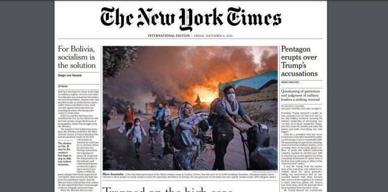 «Το τέλος της Μόριας»: Φωτογραφία-γροθιά με ελληνική υπογραφή στους NYT | tovima.gr