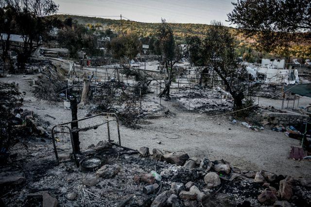 Μόρια : «Στάχτη» η δομή – «Μπαλάκι» οι πρόσφυγες και οι ευθύνες | tovima.gr