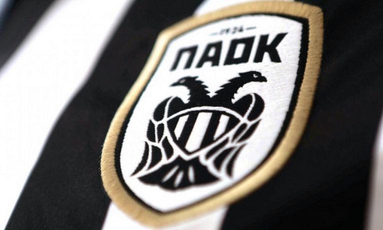ΠΑΟΚ : Έκλεισε επιθετικό, πολύ κοντά σε τερματοφύλακα | tovima.gr