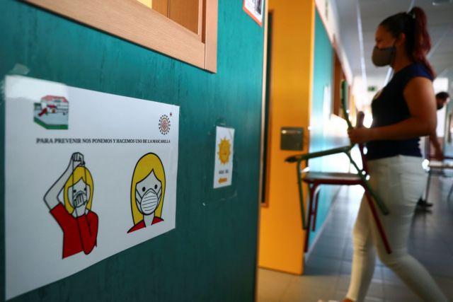 Με αποστάσεις, μάσκες και αντισηπτικά η έναρξη της σχολικής χρονιάς   tovima.gr