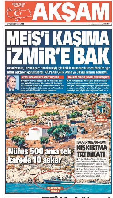 Οι Τούρκοι στήνουν σκηνικό Ιμίων στο Καστελόριζο | tovima.gr