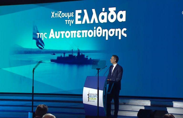 Μητσοτάκης: Τα έξι μέτρα για την ενίσχυση των Ενόπλων Δυνάμεων | tovima.gr
