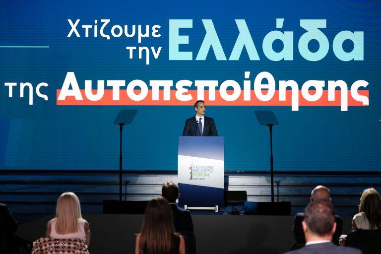 12 μέτρα για την οικονομία  6,8 δισ. € και το σχέδιο για την ενίσχυση της Αμυνας   tovima.gr
