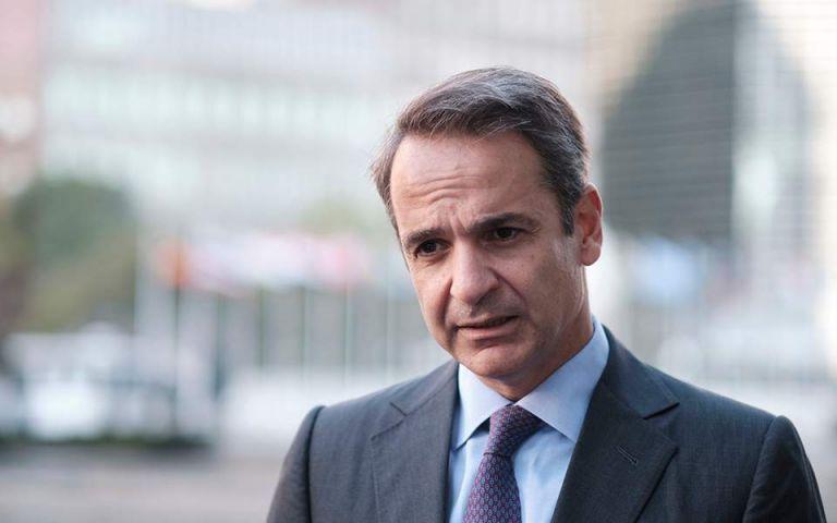 Μητσοτάκης : Σε τροχιά ανάπτυξης θέλουμε να βάλουμε την Ελλάδα | tovima.gr