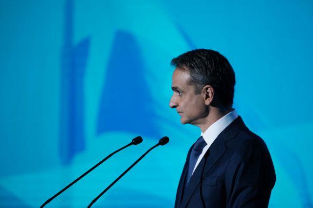 Τα μέτρα ενίσχυσης που εξήγγειλε ο Μητσοτάκης – Ποιους αφορούν | tovima.gr