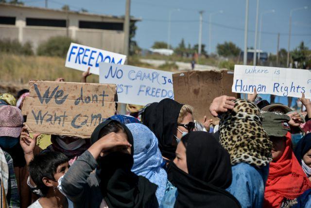 Λέσβος : Νέα διαδήλωση προσφύγων στον Καρά Τεπέ | tovima.gr