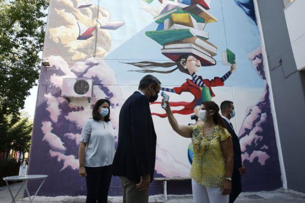 Μητσοτάκης : Με μάσκα στο 7ο δημοτικό σχολείο Αγίων Αναργύρων [εικόνες] | tovima.gr