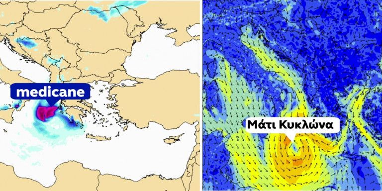 Μεσογειακός κυκλώνας Πώς Θα επηρεαστεί η Ελλάδα αν επιβεβαιωθεί η πρόβλεψη | tovima.gr