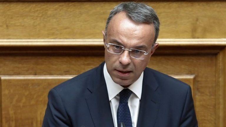 Σταϊκούρας : Στόχος μία οικονομία με αυτοπεποίθηση | tovima.gr