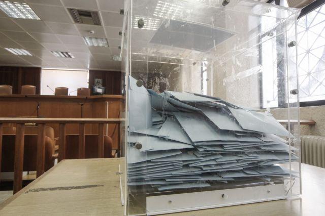 Τα αποτελέσματα των εκλογών στην Ενωση Δικαστών και Εισαγγελέων | tovima.gr