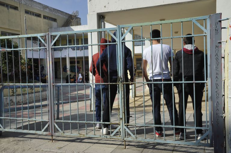 Καταλήψεις σχολείων ενάντια στις μάσκες | tovima.gr