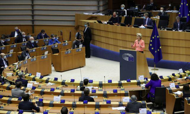 Ούρσουλα φον Ντερ Λάιεν προς Τουρκία: «Να σταματήσουν οι μονομερείς ενέργειες» | tovima.gr