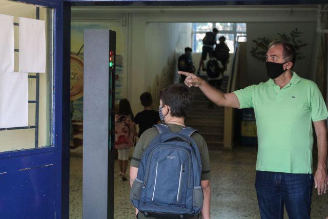 «Μπαλάκι» οι ευθύνες για το φιάσκο με τις μάσκες στα σχολεία | tovima.gr