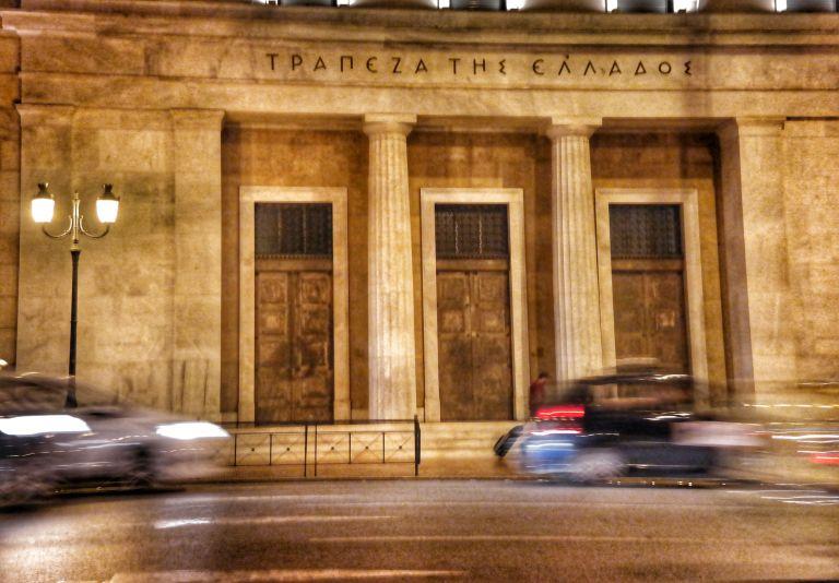 ΤτΕ: Αυξήθηκε το ταμειακό έλλειμμα στο 8μηνο – Ανήλθε στα 11,19 δισ. | tovima.gr