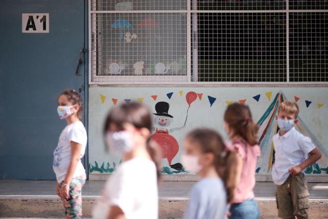 Γλυφάδα : Θετική στον κορωνοϊό εκπαιδευτικός σε Δημοτικό   tovima.gr