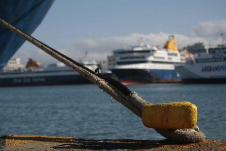 Κακοκαιρία «Ιανός»: Δεμένα τα πλοία για Ζάκυνθο, Κεφαλονιά, Ιθάκη | tovima.gr