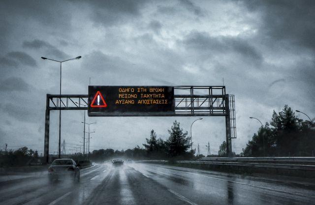 Ιανός : Εκτακτα μέτρα στους αυτοκινητόδρομους – Ολες οι απαγορεύσεις   tovima.gr