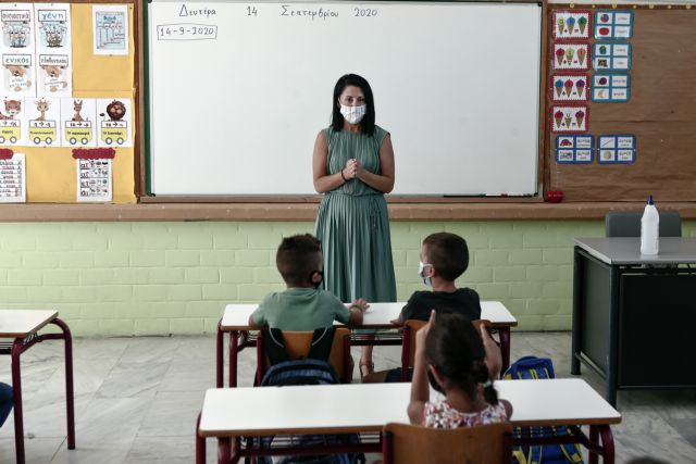 Κορωνοϊός: Πότε μπαίνει λουκέτο σε όλο το σχολείο, πότε σε τμήμα – Διευκρινίσεις Ζαχαράκη | tovima.gr