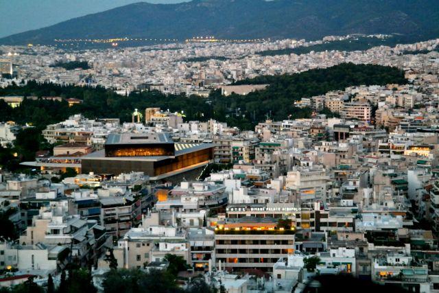 Αλλάζουν οι αντικειμενικές αξίες : Πού μειώνονται, πού αυξάνονται | tovima.gr