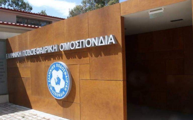 Κάνει πίσω η ΕΠΟ, τον Νοέμβριο οι εκλογές!   tovima.gr