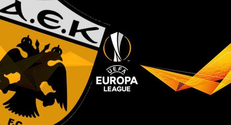 Europa League : Με Βόλφσμπουργκ ή Ντέσνα η ΑΕΚ – Αν περάσει τη Σεν Γκάλεν | tovima.gr