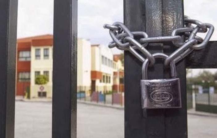 Ιανός : Αυτά τα σχολεία είναι κλειστά σήμερα | tovima.gr