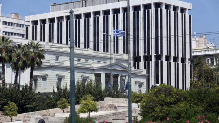 ΥΠΕΞ : Αποδοκιμάζει υβριστικό δημοσίευμα για τον Ερντογάν | tovima.gr