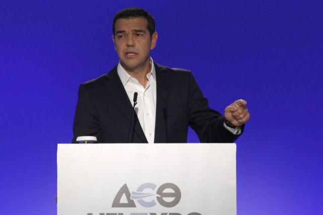Στη ΔΕΘ ο Τσίπρας: Στις 7 μ.μ η ομιλία του – Τι θα πει | tovima.gr