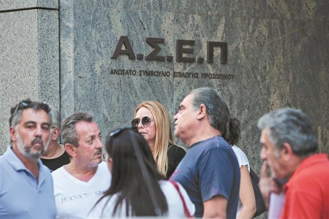 Αλλάζουν όλα στις προσλήψεις στο δημόσιο – Αναλυτικός οδηγός στα «ΝΕΑ»   tovima.gr