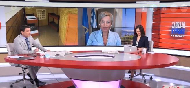 Τέλος ο Κορυδαλλός το 2022 – Νέες, σύγχρονες φυλακές στον Ασπόπυργο | tovima.gr