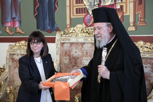 Συνάντηση Σακελλαροπούλου με Αρχιεπίσκοπο Κύπρου Χρυσόστομο | tovima.gr