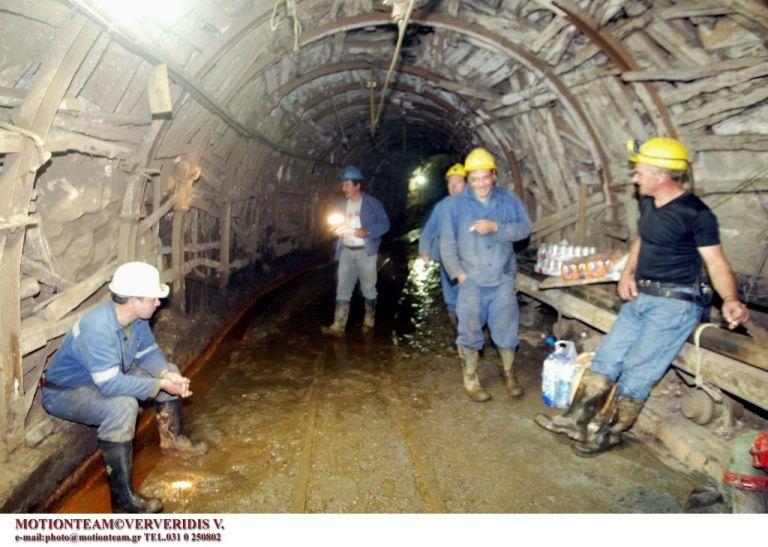 Μεταλλεία Κασσάνδρας: Προς συμφωνία κυβέρνηση – Eldorado Gold | tovima.gr