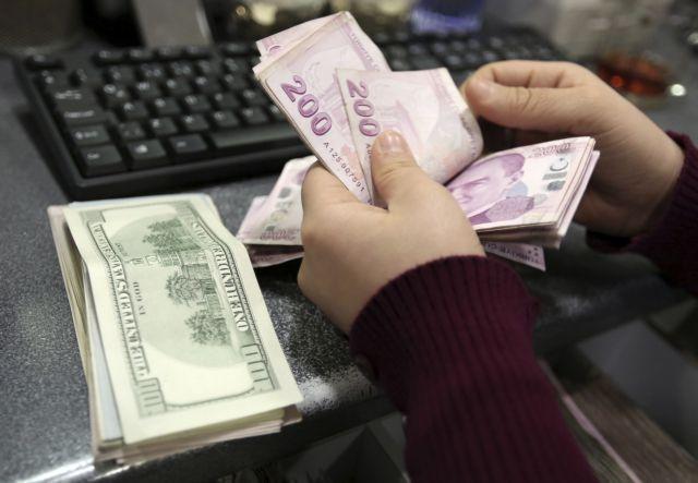 Τουρκία : «Βουτά» η λίρα – Νέο ιστορικό χαμηλό | tovima.gr