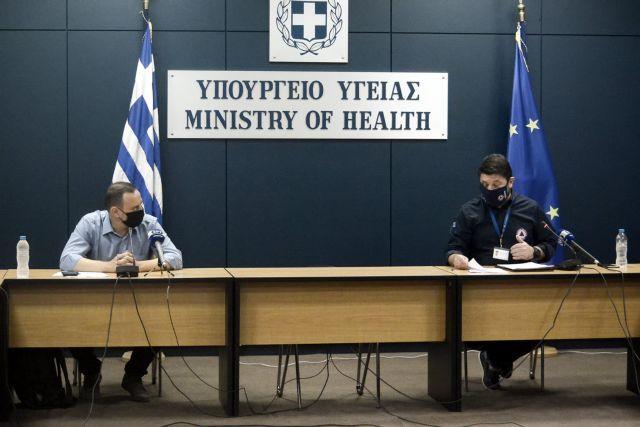 Κορωνοϊός: Παρακολουθήστε απευθείας την ενημέρωση από Μαγιορκίνη – Χαρδαλιά   tovima.gr