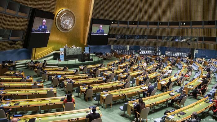 ΟΗΕ: Προβλήματα και προκλήσεις | tovima.gr