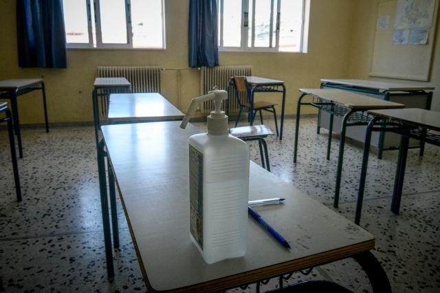 Κορωνοϊός : Έχει μπει λουκέτο σε 63 σχολεία έως τώρα εξαιτίας κρουσμάτων | tovima.gr