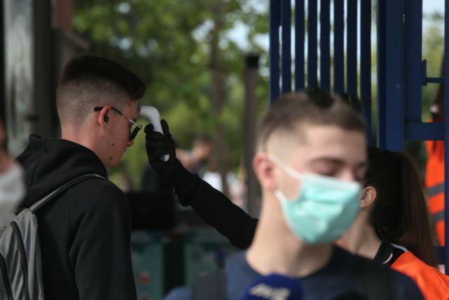 Σχολεία : Μπαράζ καταλήψεων με αίτημα λιγότερους μαθητές ανά αίθουσα   tovima.gr