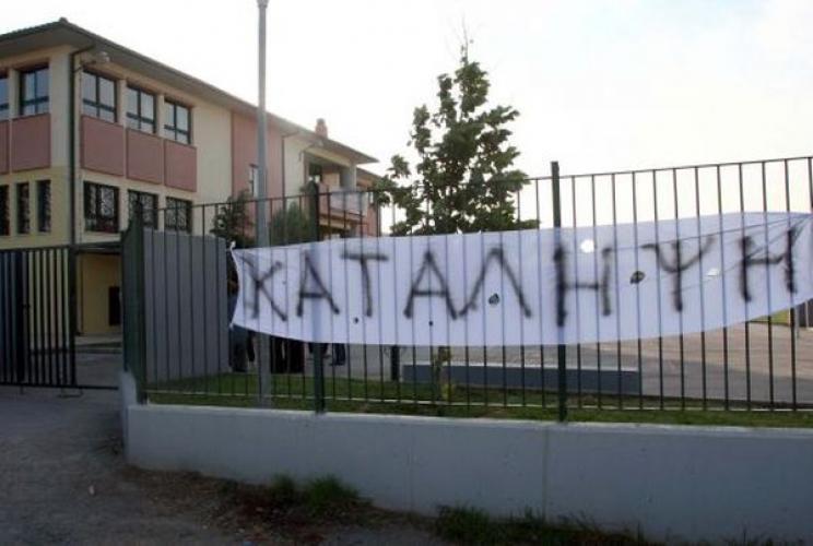 Γονείς καταγγέλλουν ότι ο διευθυντής επιτέθηκε σε μαθητές υπό κατάληψη σχολείου | tovima.gr