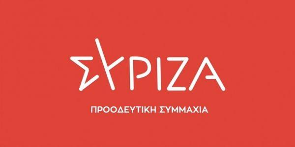 ΣΥΡΙΖΑ για Σύνοδο Κορυφής : Η επικοινωνία δεν θα κρύψει την αποτυχία Μητσοτάκη | tovima.gr