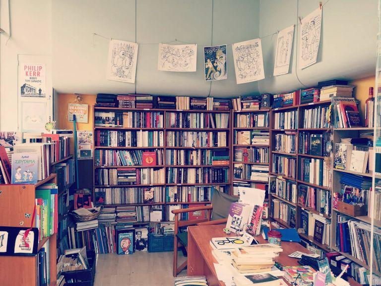 Ημέρα για τα Μικρά Βιβλιοπωλεία: Αφιερωμένη φέτος στις λέσχες ανάγνωσης | tovima.gr