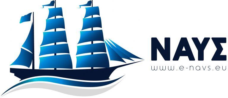 ΝΑΥΣ : Η ανάδειξη της ελληνικής ναυπηγικής παράδοσης και ναυτικής ιστορίας στο Ίδρυμα Ευγενίδου   tovima.gr