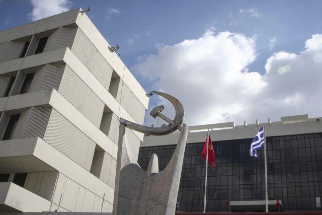 Προσήχθη στέλεχος του ΚΚΕ επειδή έσβηνε συνθήματα της Χρυσής Αυγής | tovima.gr