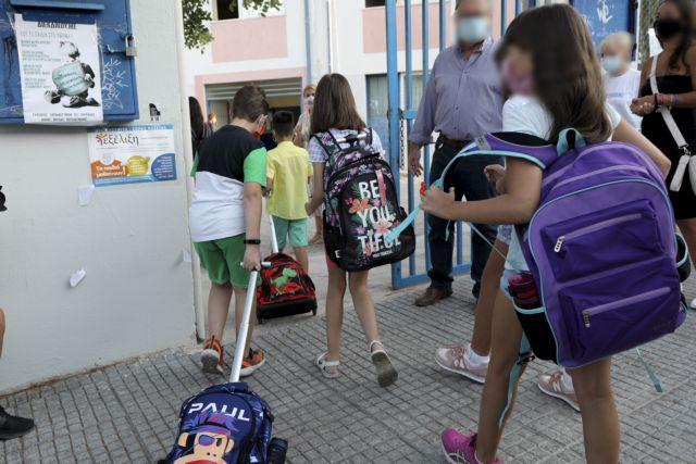 Ποια σχολεία θα είναι κλειστά την Πέμπτη | tovima.gr