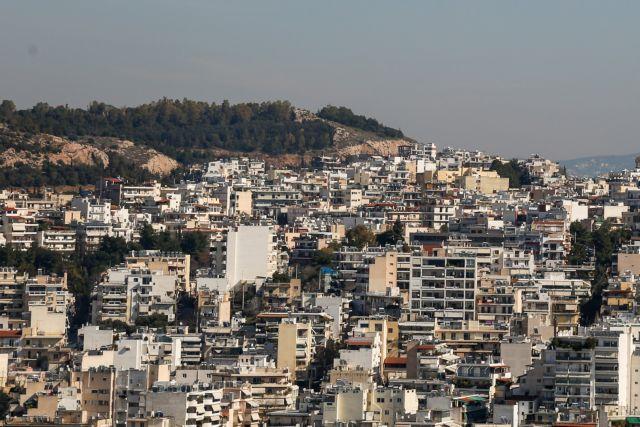 Μπλόκο στις μεταβιβάσεις ακινήτων από τον Οκτώβριο | tovima.gr