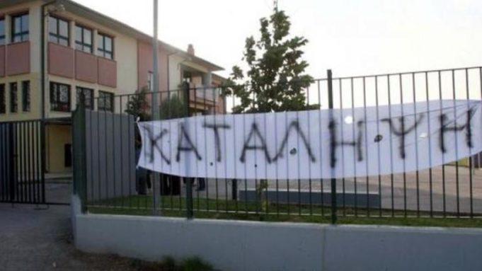 «Βράζει» η Παιδεία : Φουντώνουν οι καταλήψεις – Στους δρόμους οι μαθητές | tovima.gr