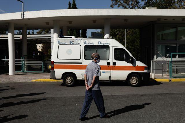 Κορωνοϊός: Τι απαντά το ΑΧΕΠΑ για τις ανησυχητικές εικόνες συνωστισμού με κρούσματα | tovima.gr