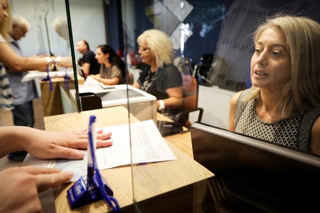 Βήμα-βήμα οι συναλλαγές του πολίτη με το e-Δημόσιο   tovima.gr